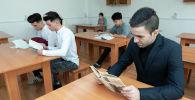 Студенты из Афганистана