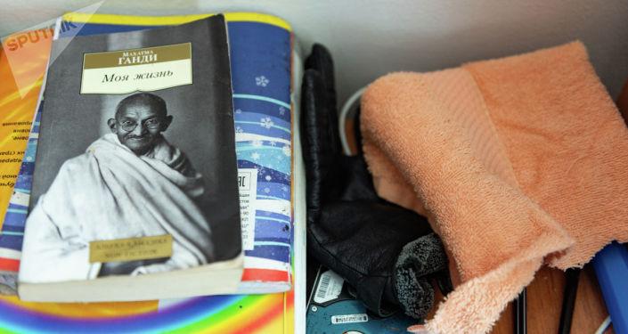 Книги на русском языке, которые читают студенты из Афганистана