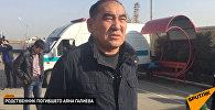 Правильно, что дали смертную казнь – родные погибших от рук Кулекбаева