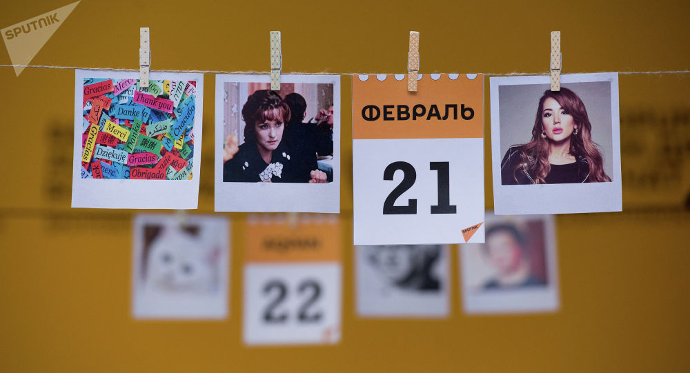 Календарь 21 февраля