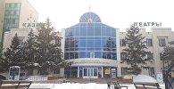 Қаллибек Қуанышбаев атындағы театр