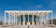 Астана балет театрының сыртқы көрінісі