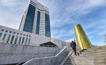 Здание правительства РК в Астане