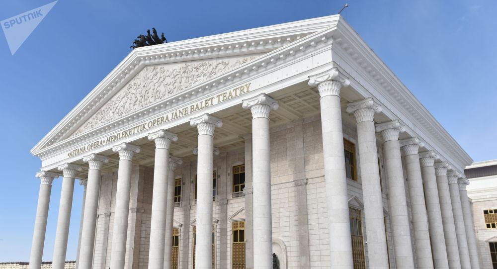 Здание театра Астана Опера