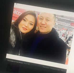 Бақытбек Есентаев қызы Айсауле Бақытбекпен