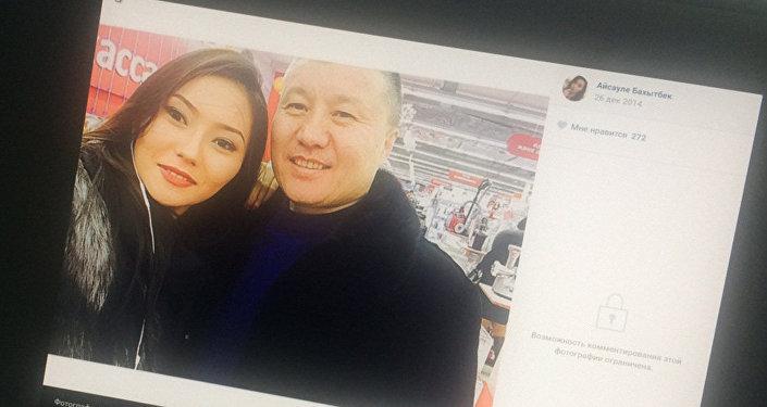Фото страницы аккаунта дочери Бахытбека Есентаева Айсауле Бахытбек в соцсетях