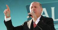 Түркия президенті Режеп Тайып Ердоған