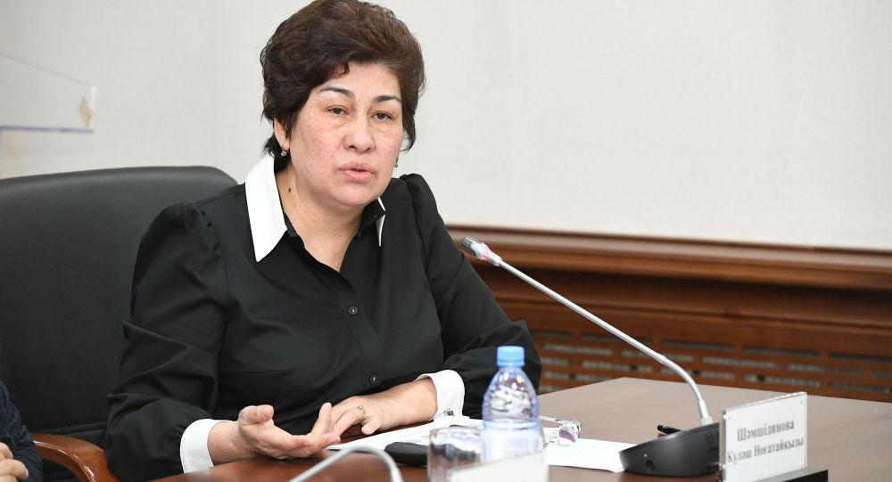 Күләш Шамшидинова