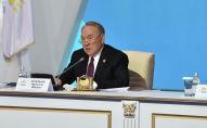 Нурсултан Назарбаев на съезде партии Нур Отан, архивное фото