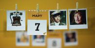 Календарь 7 марта