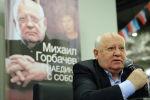 Первый президент СССР Михаил Горбачев