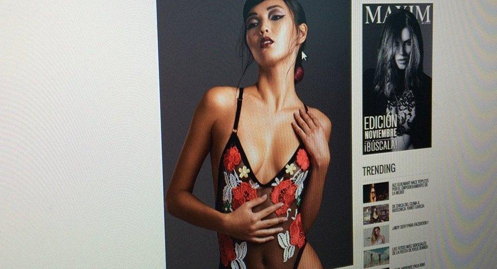 Фото страницы сайта maximmexico.com с изображением модели из Казахстана Корлан Мади