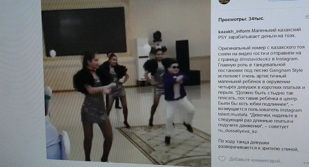 Видео танца с участием мальчика на празднике