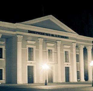 Александр Островский атындағы Орал облыстық драма театры