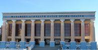 Махамбет атындағы облыстық академиялық қазақ драма театры