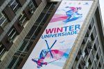 Рекламный баннер на Универсиаде-2019 в Красноярске
