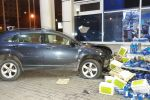Автомобиль врезался в АЗС в Алматы