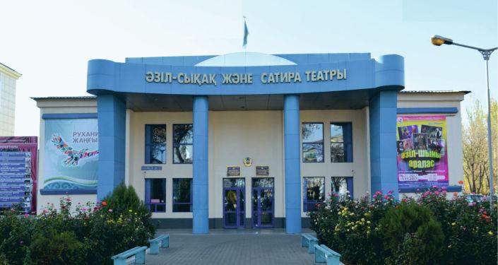 Здание Шымкентского городского театра сатиры и юмора