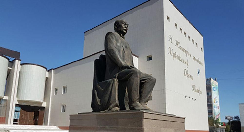 Музыкально-драматический театр имени Нурмухана Жантурина, Актау