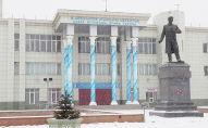 Жүсіпбек Аймауытов атындағы музыкалық драма театр