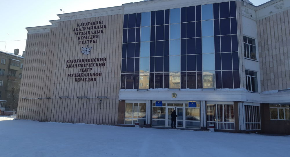 Қарағанды академиялық музыкалық комедия театры