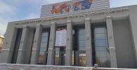 К.Станиславский атындағы Қарағанды мемлекеттік орыс драма театры