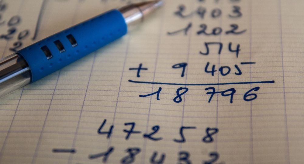 Математика, арифметика