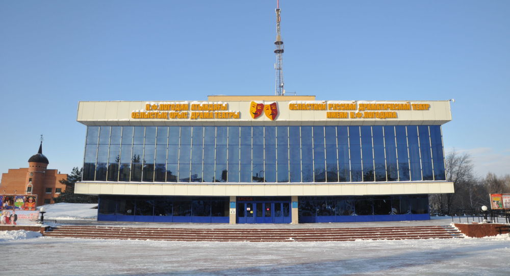 Солтүстік Қазақстандағы Николай Погодин атындағы орыс драма театры