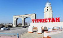 Город Туркестан