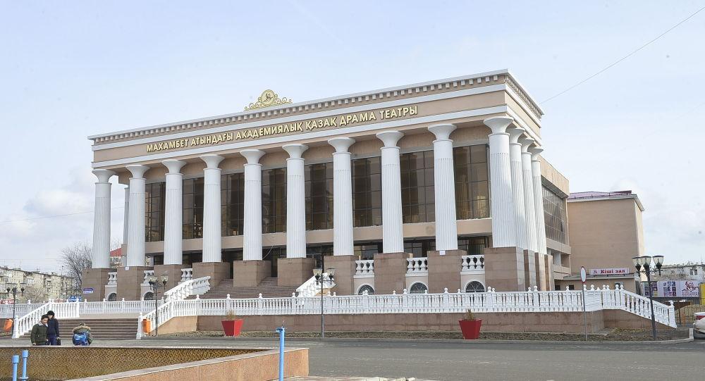 Областной академический драматический театр им. Махамбета Утемисова в Атырау