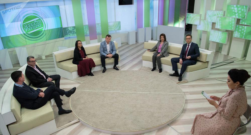 Ток-шоу Давайте говорить на телеканале Хабар