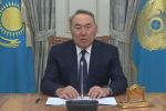 Нурсултан Назарбаев подал в отставку во время своего обращения к народу Казахстана