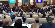 Парламент отырысы
