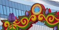 Надпись Астана на гербе столицы Казахстана