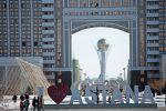 Города мира. Астана