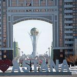 Бейбітшілік қаласы. Астана