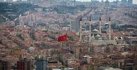 Анкара қаласы