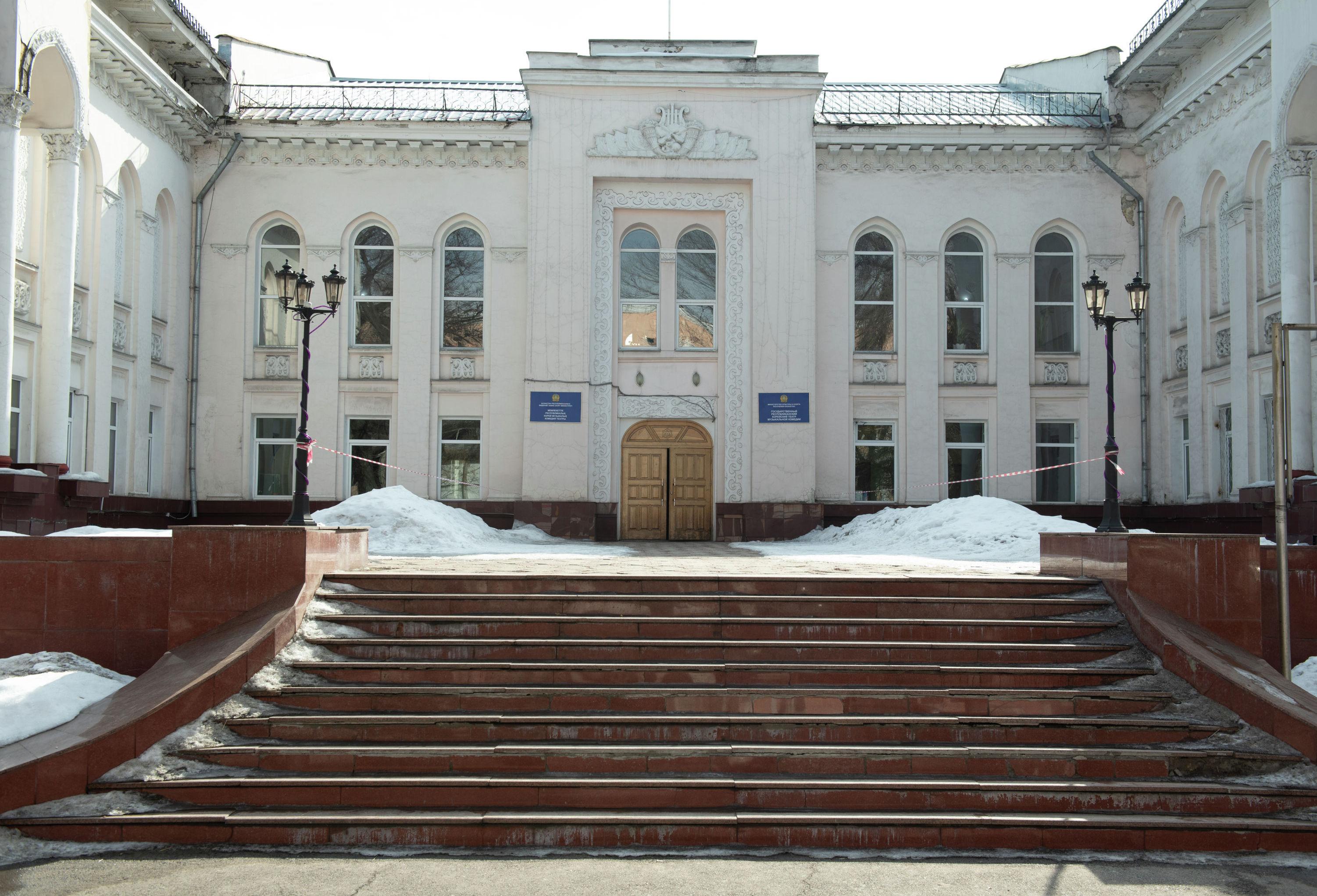Государственный Республиканский корейский театр музыкальной комедии в Алматы