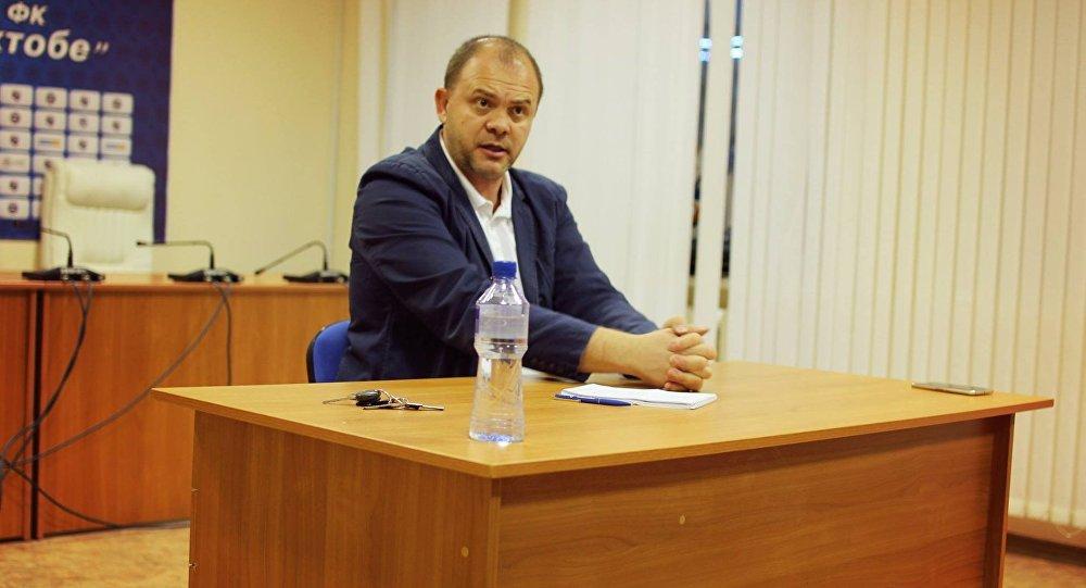Гендиректор «Актобе» Васильев схвачен из-за хищения бюджетных средств