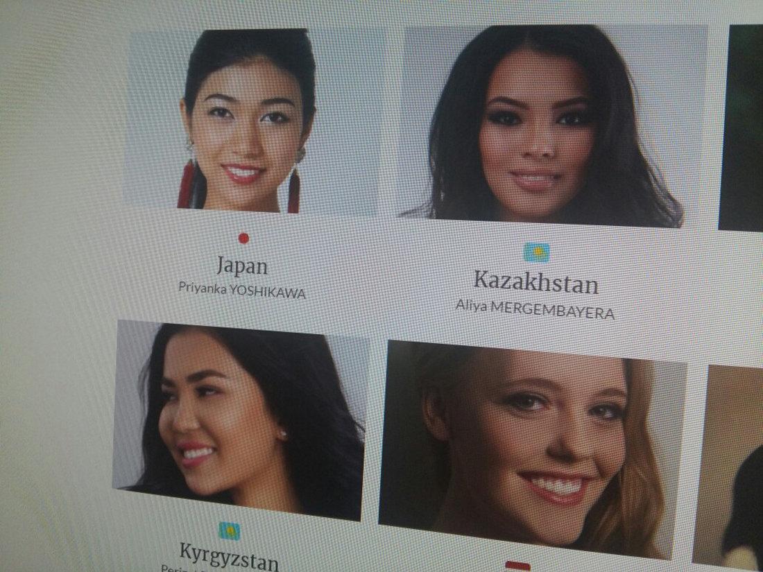 missworld.com сайтының парақшасы