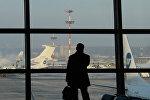 Архивное фото пассажира в терминале аэропорта