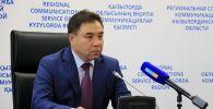 Серік Қожаниязов