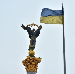 Киевтің орталық алаңы