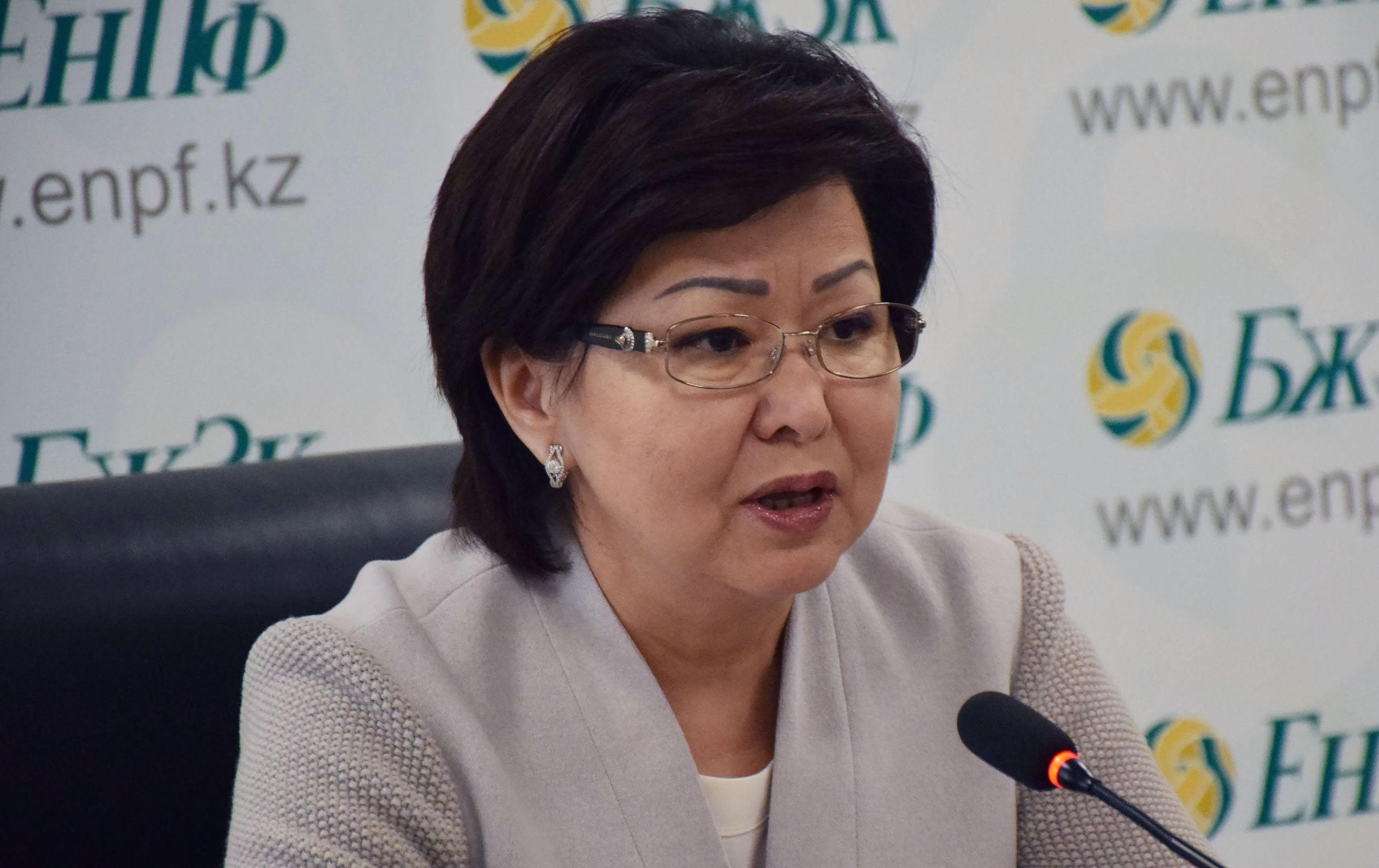 Нурбуби Наурызбаева ЕНПФ
