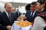Государственный визит президента РФ В. Путина в Кыргызстан