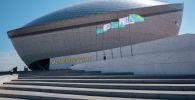 Назарбаев Центр. Библиотека первого президента Казахстана