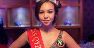 Камила Серикбай, 16 лет, Кызылорда