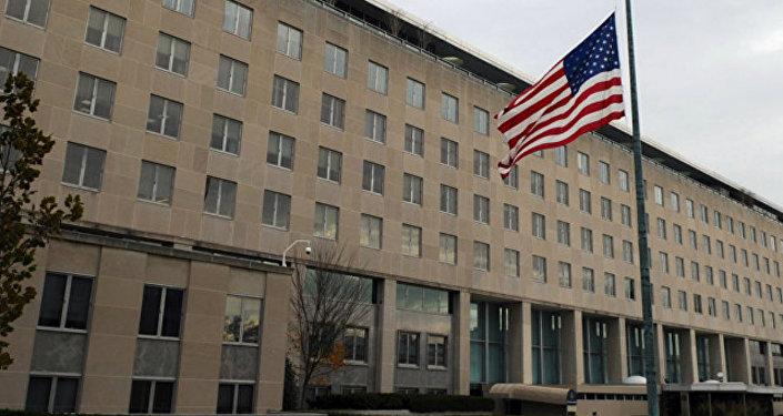 Архивное фото здания госдепартамента США