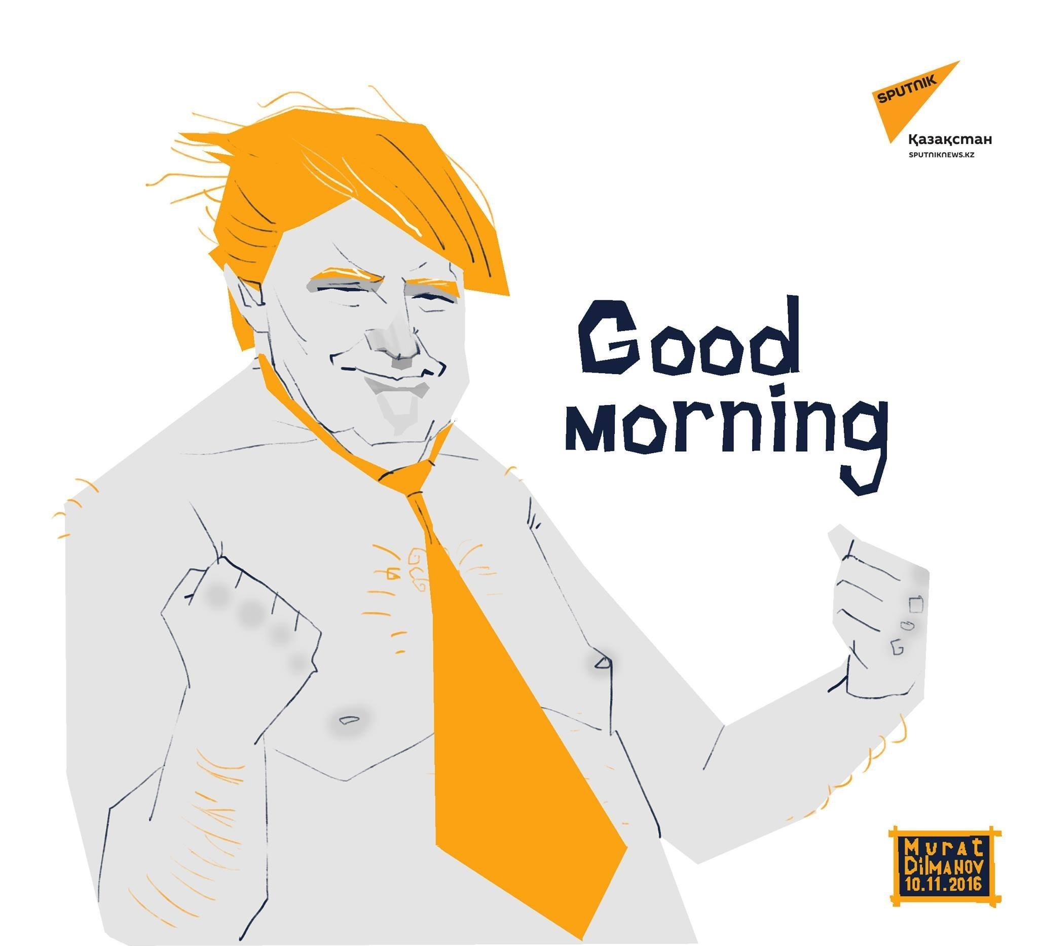 Карикатура Проснуться президентом