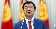 Қырғызстан премьер-министрі Мухаммедкалый Абылгазиев, архивтегі сурет